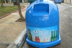 Τα κίνητρα από το υπουργείο Περιβάλλοντος και Ενέργειας για ανακύκλωση