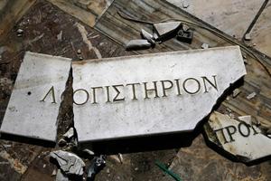 Τα εργοστάσια-φαντάσματα της Ελλάδας