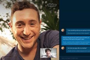 Νέα υπηρεσία αυτόματης μετάφρασης από το Skype