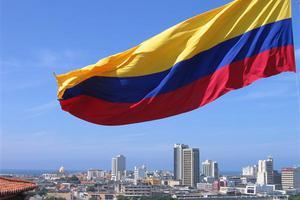Η άλλη πλευρά της Κολομβίας