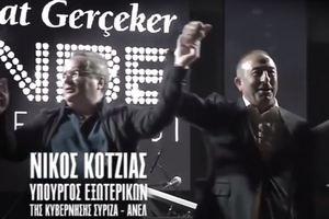 Το βίντεο της ΚΝΕ για το τραγούδι του Κοτζιά