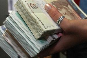 Στα 194 ευρώ ο κατώτατος μισθός στη Βουλγαρία
