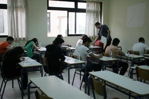 Ζητούν διόρθωση στην εξεταστέα ύλη των Μαθηματικών για το 2015-16