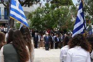 Εκδηλώσεις για την ένωση των Επτανήσων με την Ελλάδα