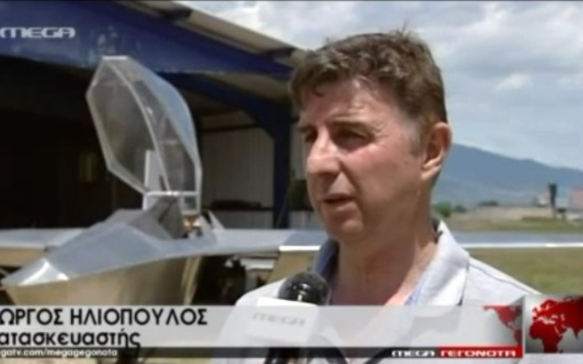 Πώς ο δημιουργός του συναρμολογούμενου αεροπλάνου ξεπέρασε τη γραφειοκρατία