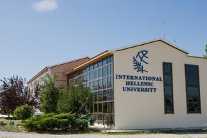 Αυτό είναι το πρώτο αγγλόφωνο δημόσιο Πανεπιστήμιο στην Ελλάδα