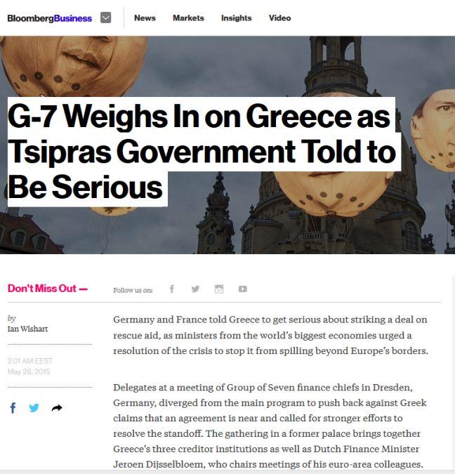 Bloomberg: Γερμανία και Γαλλία καλούν την Ελλάδα να σοβαρευτεί