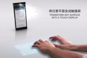 Κινητό με ενσωματωμένο προτζέκτορα από τη Lenovo