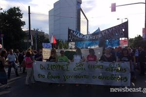 Πορεία κατά της εξόρυξης χρυσού στις Σκουριές