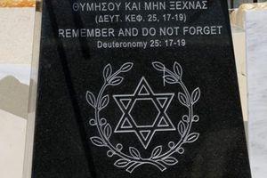Την Κυριακή η αποκάλυψη του μνημείου Ολοκαυτώματος στην Καβάλα