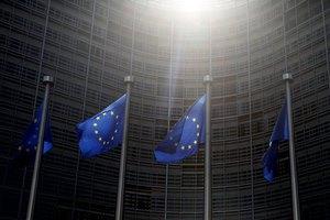 Πρόστιμα ύψους 1,07 δισ. ευρώ επέβαλε η ΕΕ σε πέντε τράπεζες