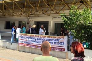 Συγκέντρωση διαμαρτυρίας στον Ευαγγελισμό