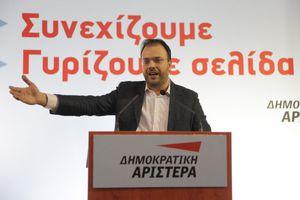 Νέος πρόεδρος της ΔΗΜΑΡ ο Θανάσης Θεοχαρόπουλος