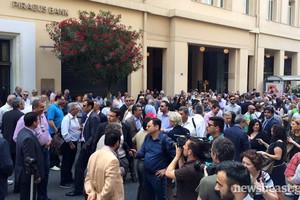 Διαμαρτυρία ασφαλιστών στην Τράπεζα της Ελλάδος