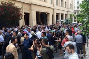 Ολοκληρώθηκε η κινητοποίηση των ασφαλιστών στην ΤτΕ