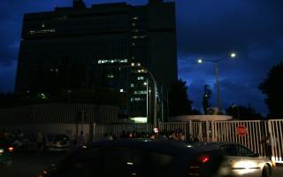 Ολοκληρώθηκε η έκτακτη σύσκεψη στο υπ. Προστασίας του Πολίτη