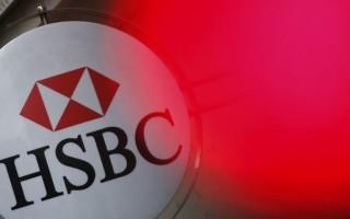 Πρώτο κύμα περικοπών θέσεων εργασίας από την HSBC