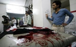 Απομακρύνεται το προσωπικό των ΓτΚ από την Υεμένη
