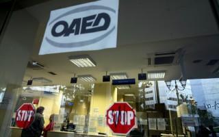 ΟΑΕΔ: Μέχρι πότε θα γίνεται οι αιτήσεις για τις επιταγές θεάματος της περιόδου 2019-2010