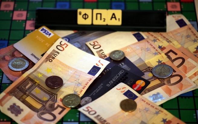 «Λαβράκι» της οικονομικής αστυνομίας, εταιρεία δεν απέδωσε ΦΠΑ 124.000 ευρώ