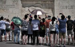 Απεργούν σήμερα οι εργαζόμενοι σε επισιτισμό και τουρισμό