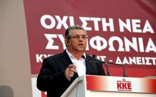 Άλλοθι για νέα μνημόνια χαρακτήρισε το δημοψήφισμα ο Δημήτρης Κουτσούμπας