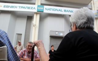 Σε αυτές τις τράπεζες θα μπορούν οι συνταξιούχοι να πάρουν τα 120 ευρώ