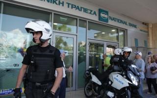 Ξέμειναν από ρευστό ΑΤΜ της Εθνικής Τράπεζας στην επαρχία