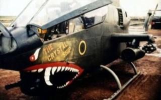 Τα ελικόπτερα του Βιετνάμ ήταν πολύ ροκ