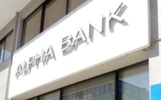 Alpha Bank: Η μικρότερη του αναμενόμενου ύφεση διευκολύνει τους στόχους