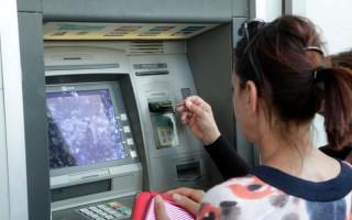 Χαλάρωση των περιορισμών στην ανάληψη μετρητών