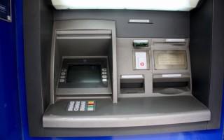 ΑΤΜ ATM
