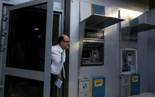 Ανοιχτές από σήμερα όλες οι τράπεζες