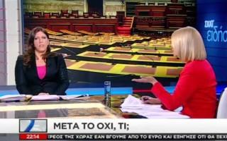 Καυγάς-ξεκατίνιασμα μεταξύ Κωνσταντοπούλου και Κοσιώνη