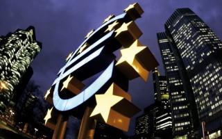 Μείωση στα επιτόκια καταθέσεων από την ΕΚΤ