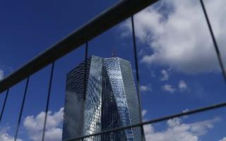 Τα πέντε βασικά ερωτήματα για τη νέα στρατηγική της Ευρωπαϊκής Κεντρικής Τράπεζας
