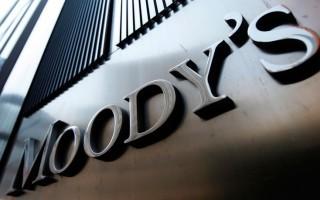 Moody's: Αναβάθμιση της προοπτικής αξιόχρεου των καταθέσεων ελληνικών τραπεζών