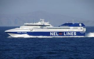 Σε καθεστώς προστασίας τέθηκαν τα πληρώματα 5 πλοίων της ΝΕΛ
