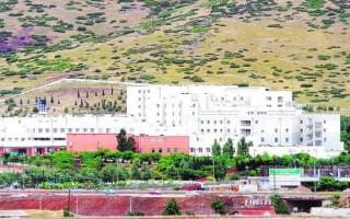 Το νοσοκομείο Παπαγεωργίου «αποχαιρετά» τον θεμελιωτή του, Κωνσταντίνο Μητσοτάκη