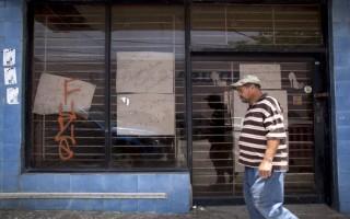 Νομοσχέδιο για μορατόριουμ στο χρέος ψήφισε η Βουλή του Πουέρτο Ρίκο