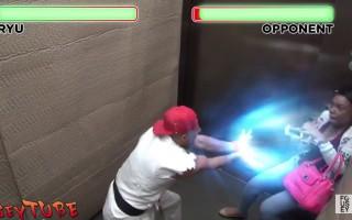 Street Fighter στο ασανσέρ