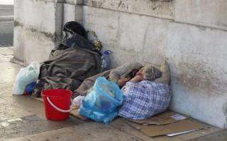 Επιχορήγηση δομών για αστέγους μέσω ΕΣΠΑ
