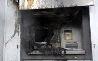 Φωτιά σε ΑΤΜ τράπεζας τα ξημερώματα στη Θεσσαλονίκη