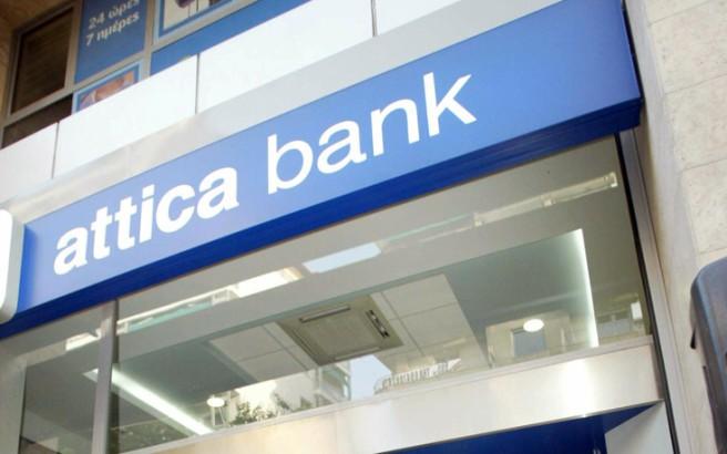 Πρόεδρος της Attica Bank ο Παναγιώτης Ρουμελιώτης