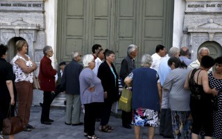 Κινδυνεύουν να ξεμείνουν από χαρτονομίσματα οι τράπεζες
