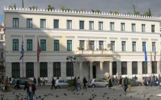 Κατά της μεταφοράς των ταμειακών διαθεσίμων των δήμων στην ΤτΕ ο δήμος Αθηναίων