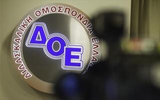 ΔΟΕ: Υπουργείο ταλαιπωρίας αναπληρωτών
