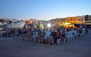 Διεθνές Φεστιβάλ Κινηματογράφου στη Σύρο