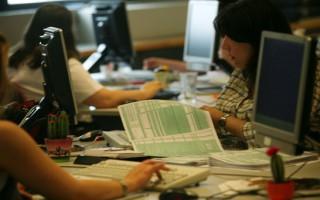 Νέα ευκαιρία για όσους «ξέχασαν» να εμφανίσουν όλα τα εισοδήματά τους