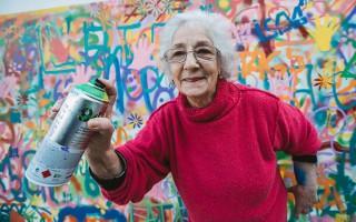 Γκράφιτι και 3η ηλικία